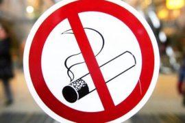 «Антитабачный» закон вступает в силу в России