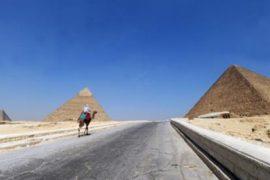 Лучшая Египетская экскурсия