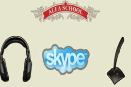 Преподаватель английского теперь приходит в дом через Skype.