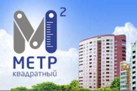 План решения проблем «новой Москвы»