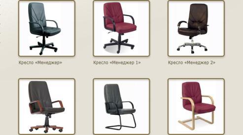 Компьютерные кресла торговой марки «Мебелас»