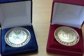 Медали вернутся в школы Москвы
