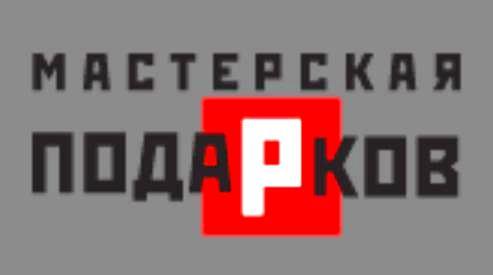 Сувениры на заказ  в Москве