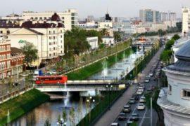 Жизнь в Казани бьёт ключом