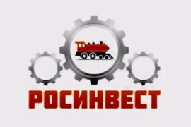 Развитие железнодорожной техники