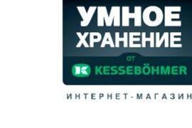 Немецкий бренд для удобства российских женщин
