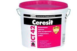 Фасадные краски: свойства, классификация, требования
