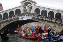 Отдых с детьми в Венеции