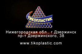 Пакеты на заказ от российского производителя