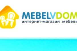 """Недорогие шкафы и диваны — всё это становится реальностью в мебельном магазине """"Мебельвдом.ру"""""""