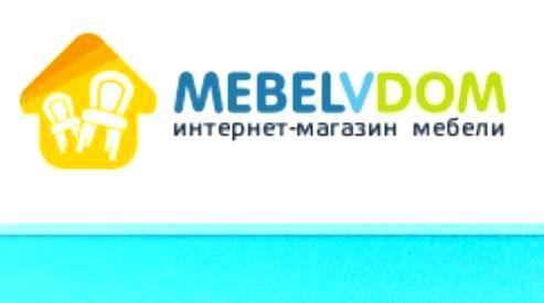 Недорогие шкафы и диваны — всё это становится реальностью в мебельном магазине «Мебельвдом.ру»