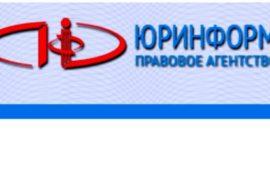 Всё об украинских предприятиях