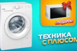Недостатки фронтальной загрузкой в стиральных машинах