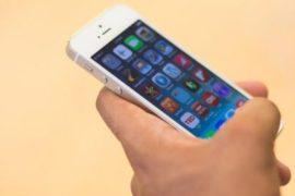 Встречайте новый iPhone
