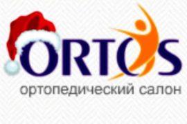 Лечебный бандаж для Вашей спины в салоне «Оrtos»