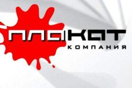 Заказ и печать пластиковых карт в Нижнем Новгороде