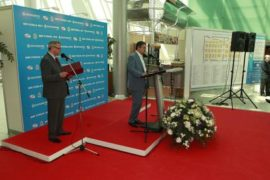 Выставка стекла в Москве