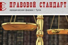 Значение юридической помощи при ДТП