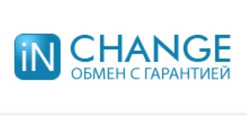 Вывод Webmoney в Украине с минимальными комиссионными