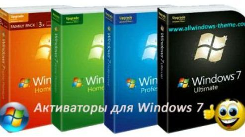 Активатор для Windows