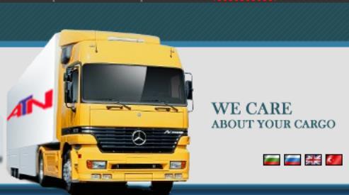 Перевозка грузов автотранспортом из Балкан в Россию