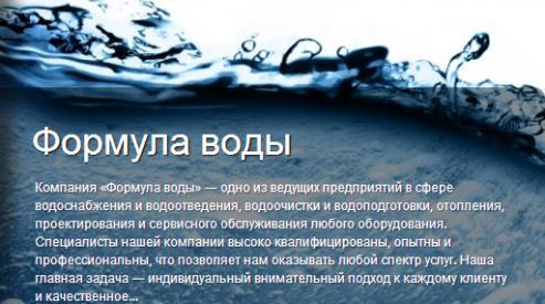 Применение фильтров и жироуловителей для очистки вод