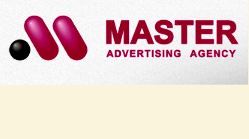Что представляет собой современная реклама?