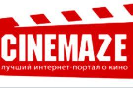 Портал для киноманов