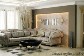 Роскошный элитный дизайн интерьера – мечта, воплощенная в явь!