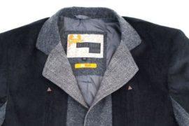 Купить мужские куртки онлайн — это просто!