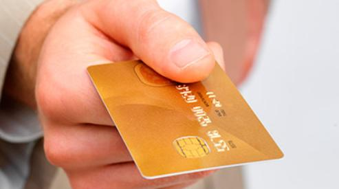 Быстрый займ на банковскую карту
