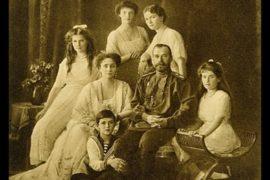 Подлинность останков царской семьи не доказана