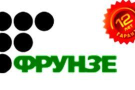Востребованная продукция завода им. Фрунзе