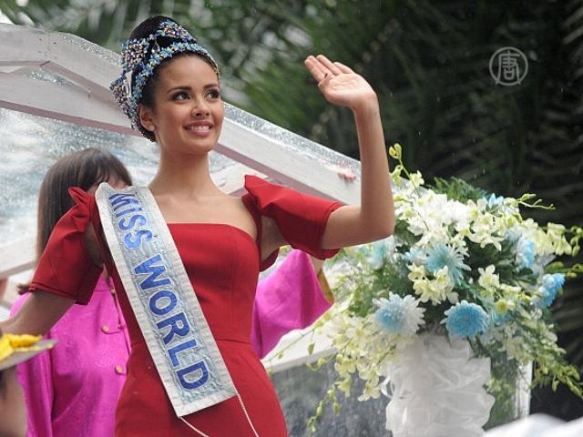 Мисс мира 2013 дома встретили парадом
