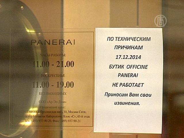 Дорогие бутики Москвы делают переоценку