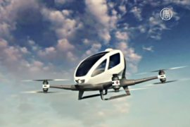 CES-2016: китайцы представили пассажирский дрон