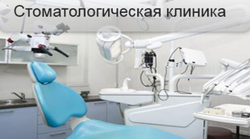 Если нужно удалить зуб