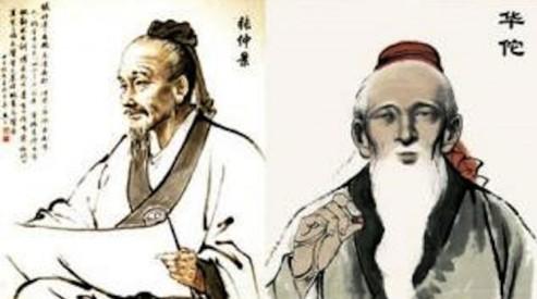 Хуа То — пионер китайской народной медицины