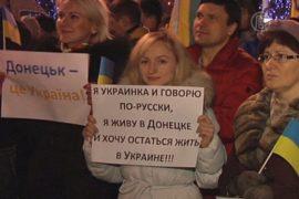 В Донецке и Крыму – митинги за Украину