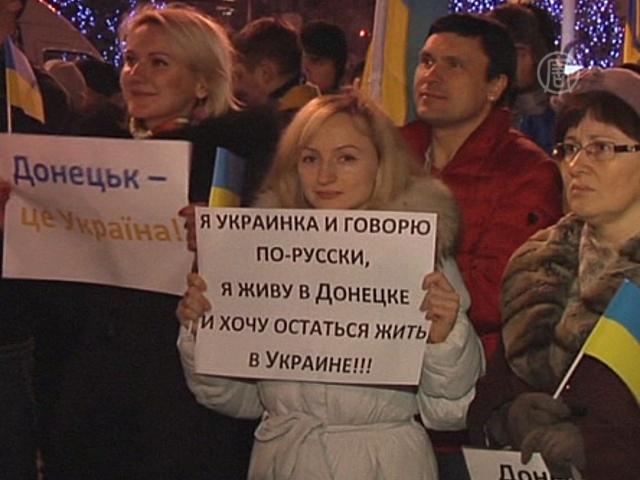 В Донецке и Крыму — митинги за Украину