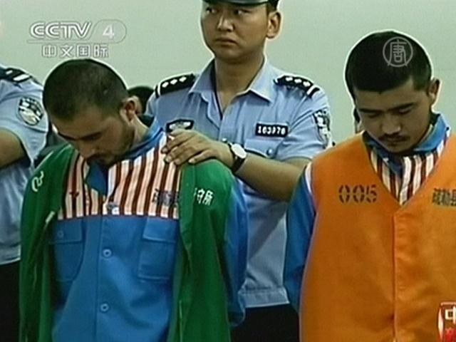 В КНР девятерых уйгуров приговорили к смерти