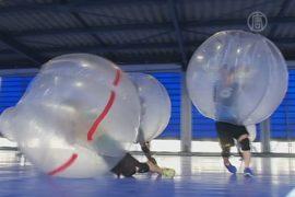 Японцы состязались за Кубок по футболу в шарах