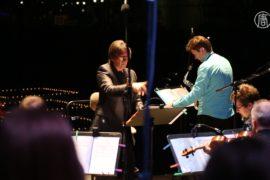 Ярославль: Башмет привез лучших музыкантов