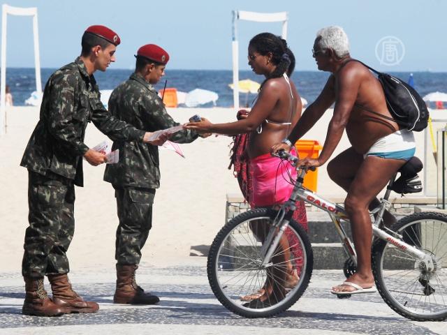На борьбу с вирусом Зика брошены войска Бразилии