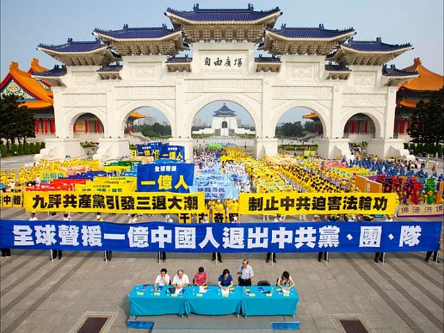Из компартии КНР уже вышло 140 миллионов человек