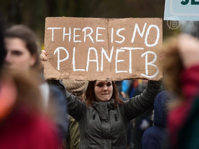 Климатический саммит начался на фоне протестов