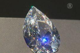 Безупречный бриллиант продан по рекордной цене