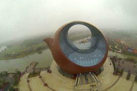 В Китае построили дом-чайник в 10 этажей