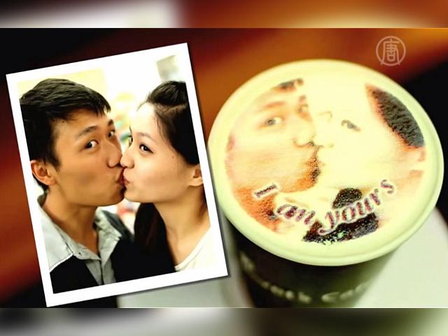 Фото на пене кофе в китайский День влюбленных