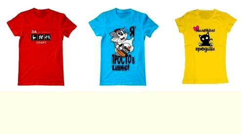 Заказать прикольные футболки